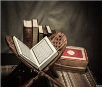 «موشن جرافيك»| الإفتاء تحث المسلمين على اغتنام رمضان بقراءة القرآن