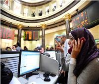 البورصة تخسر ٧.٧ مليار جنيه في نهاية تعاملات اليوم