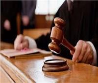 تأييد إخلاء سبيل 9 متهمين بتمويل الإرهاب