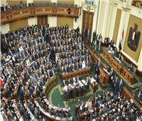 «خطة النواب» تناقش موازنة وزارة القوى العاملة للعام 2019/2020
