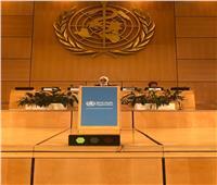وزراء الصحة العرب يوجهون رسالة موحدة لمنظمة الصحة العالمية