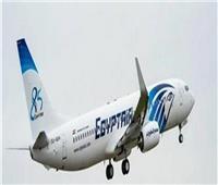 مصر للطيران تنقل 11620 معتمرا فلسطينيا إلى الأراضى المقدسة