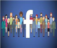 مبادرة من فيسبوك لمكافحة تفشي الأمراض