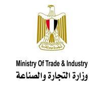 بحث استعدادات استضافة المقر التنفيذي لاتفاقية التجارة الحرة القارية الإفريقية