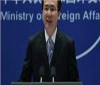 الصين تدعو إلى ضبط النفس والحوار وسط تصاعد التوتر بين إيران وأمريكا