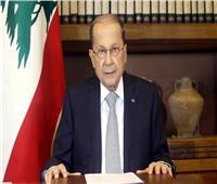 الرئيس اللبناني: الإصلاحات الاقتصادية من شأنها أن تعيد بلادنا إلى موقع أفضل في الشرق الأوسط