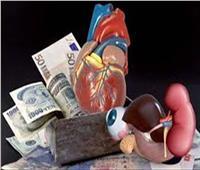 آخرهم «خلية السلام» .. ضبط عصابات تجارة الأعضاء البشرية بمصر
