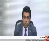 فيديو| خالد عزيز: نظام «تذكرتي» منظومة حضارية لحجز تذاكر أمم إفريقيا 2019
