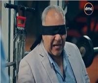 الحلقة 15 من «الواد سيد الشحات».. خطف بيومي فؤاد وطلب فديه من ابنه