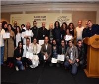 مهرجان القاهرة السينمائي يفتح باب تقديم مشروعات الأفلام