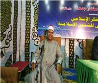 «السلكاوي» يبدأ ملتقى الفكر الإسلامي بآيات من الذكر الحكيم