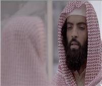 فيديو| ماذا قال مقتحم الحرم المكي في «العاصوف» عن جهيمان العتيبي