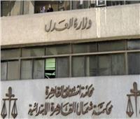 الأربعاء.. وقف نظر دعوى علاء وجمال مبارك بقضية «التلاعب بالبورصة»