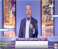 فيديو | أحمد موسى: «الوضع الإقليمي مقلق.. ويجب مساندة القوات المسلحة»