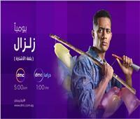 «دي أم سي» تصل لـ 23 مليون عربي بترجمة مسلسل «زلزال» للغة الإشارة