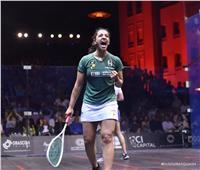 رنيم الوليلي تتأهل إلى الدور الـ8 من بطولة بريطانيا المفتوحة للإسكواش