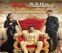 مصطفى خاطر.. مازال يتعرض للمشاكل في الحلقة 16 من «طلقة حظ»