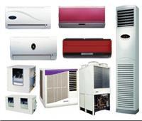 طرق ترشيد استهلاك أجهزة «التكييف» مع ارتفاع درجات الحرارة