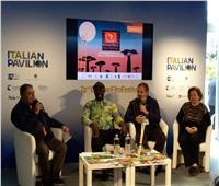 الأقصر للسينما الإفريقية يعلن ملامح دورته التاسعة على هامش مهرجان «كان»