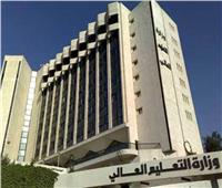 قرارات جمهورية بتعيين قيادات جامعية بالمنوفية وبنها وقناة السويس