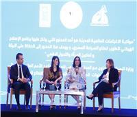 مايا مرسي: بطالة الإناث انخفضت من 24.3% ووصلت إلى ١٩%