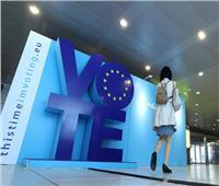 صور| انطلاق ماراثون انتخابات البرلمان الأوروبي في بريطانيا وهولندا
