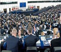 شاهد| أبرز مرشحو رئاسة البرلمان الأوروبي