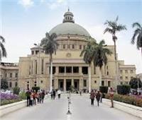 طلاب جامعة القاهرة يواصلون امتحانات الفصل الدراسي الثاني بالكليات