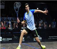 المصري عمر مسعد يودع منافسات بطولة علام البريطانية للاسكواش من دور الـ16