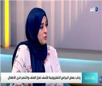 فيديو| العوضي: البرامج التليفزيونية في رمضان تعزز من ظاهرة التنمر