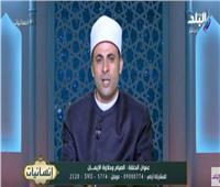 فيديو | الشيخ هشام عبد العزيز: ثلاثة أمور إذا فعلها المسلم ذاق طعم الإيمان