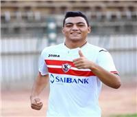 مصطفى محمد يدعم لاعبي الزمالك قبل مواجهة نهضة بركان
