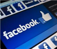 فيديو| فيسبوك تحظر 2.2 مليار حساب مُزيف