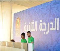 أمم إفريقيا 2019| تعرف على مواعيد عمل منافذ التذاكر في رمضان