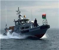 البحرية الليبية تنقذ 290 مهاجرا قبالة ساحل طرابلس الشرقي