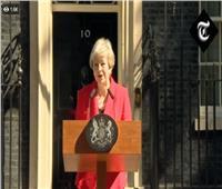 فيديو..رئيسة الوزراء البريطانية تعلن استقالتها