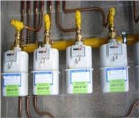 الإجراءات والأوراق المطلوبة لتوصيل الغاز للأنشطة التجارية والمخابز