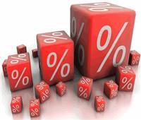 خبير مصرفي: 5 أسباب دفعت البنك المركزي لتثبيت أسعار الفائدة