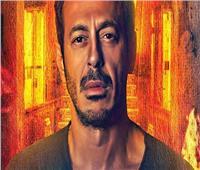 مصطفى شعبان يتعرض للخيانة من أصدقائه في «أبو جبل»