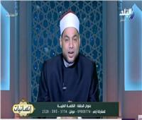 فيديو| الشيخ مصطفى عبد السلام يحذر من لغو الحديث