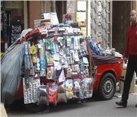 أسعار قطع غيار السيارات الصيني والتايواني الجديدة بالأسواق اليوم