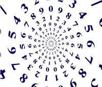 علم الأرقام| مواليد اليوم يتمتعون بمواهب ابتكارية