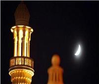 العشر الأواخر من رمضان لم تبدأ.. تعرف على الموعد الحقيقي