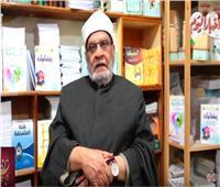 فيديو| «رمضان مع كريمة».. ما هي أفضل الأعمال في العشر الأواخر من رمضان؟
