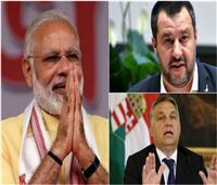 موجة «اليمين الشعبوي».. تعبر من أوروبا لتتأصل في الهند