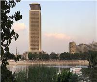 صورة| الخارجية تحتفل بيوم أفريقيا