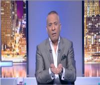 أحمد موسى: محتوى التلفزيون المصري كان بيتسرق .. و«WATCH IT» ملك الدولة