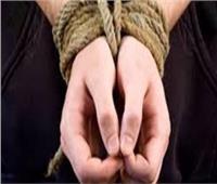 التحقيق في واقعة قيام فتاة بخطف شاب وتصويره عاريا من أجل زواج بها