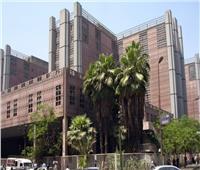بعد قليل.. الحكم في وقف إلغاء البطاقة العلاجية للعاملين بـ«قصر العيني»