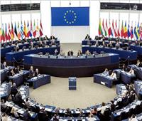 بدء التصويت في 6 دول في انتخابات البرلمان الأوروبي
